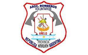 asociacion_bomberos_voluntarios_neuquen
